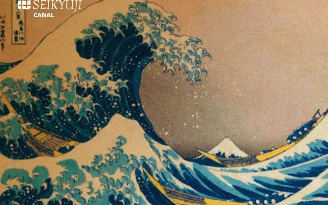 «El mar me dejó pasar…»